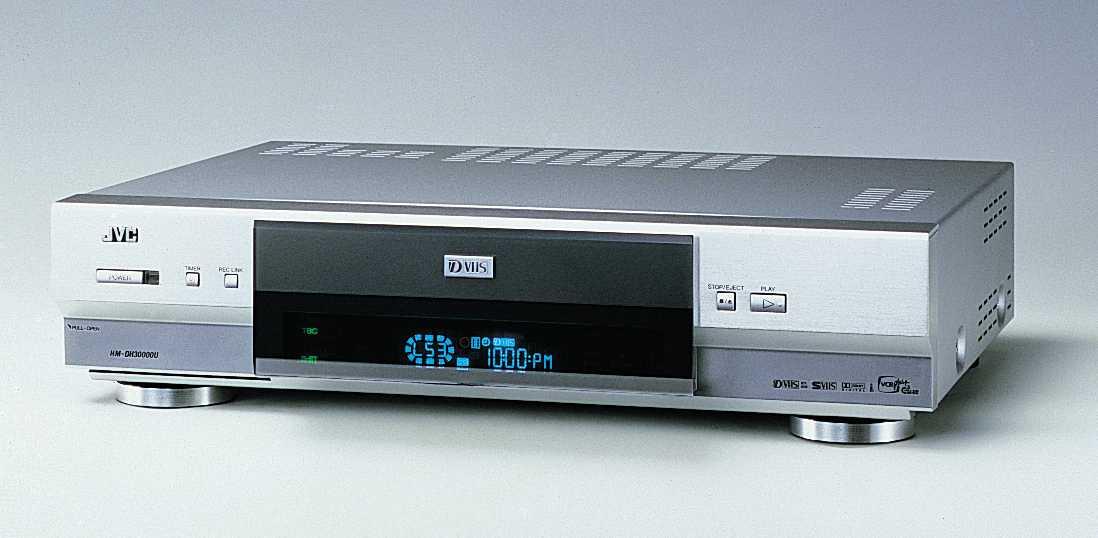 JVC bot zum HDTV-Start in den USA einen D-VHS-Recorder (Data VHS) an, der hochaufgelöste Bildsignale digital auf Cassette aufzeichnen. Auf breiter Ebene durchsetzen konnte sich das System nicht.