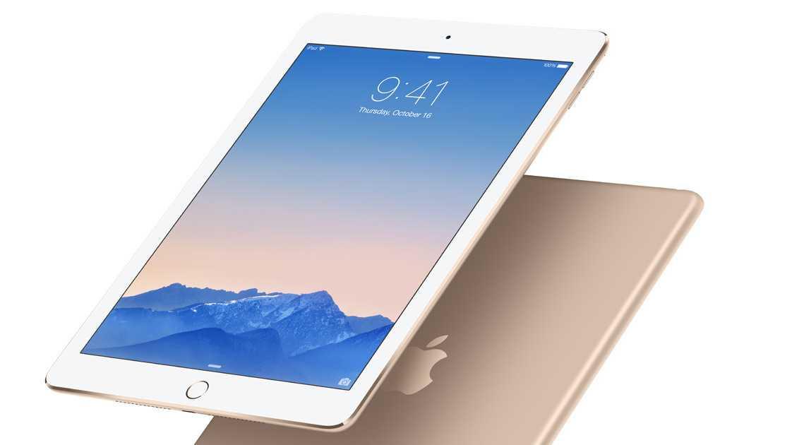 iPad Air 2 scheint sich zu verabschieden