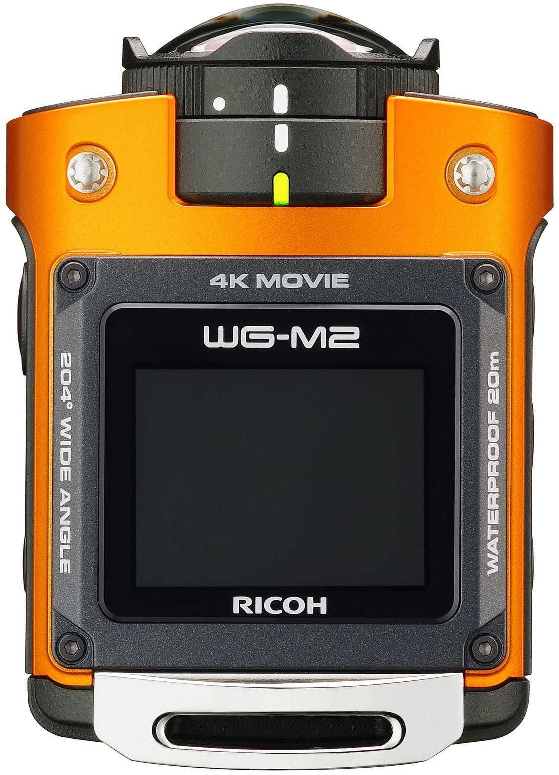 Die Brennweite der WG-M2 entspricht 9 mm an Kleinbild.