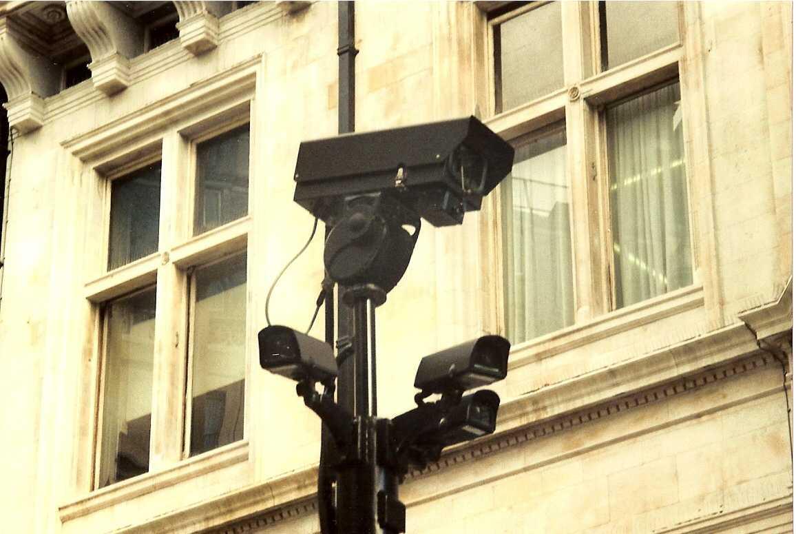 Überwachungskamera