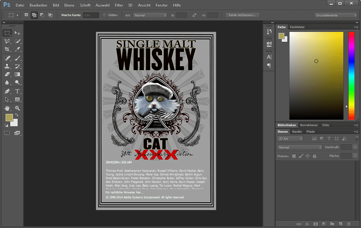 """Drückt man beim Aufruf des Dialogs """"Hilfe/ÜBer Photoshop"""" die Strg-Taste, zeigt jede Version den alternativen Splash-Screen der Betaversion."""