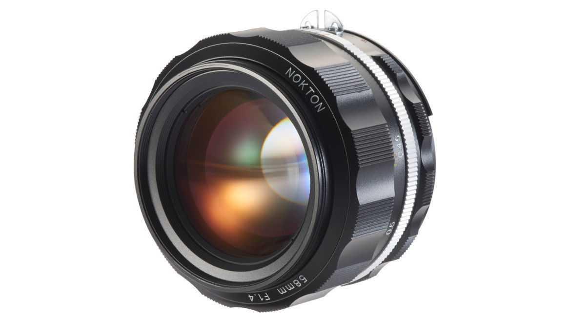 Voigtländer Nokton 1,4/ 58 mm SL II S mit Nikon-Bajonett