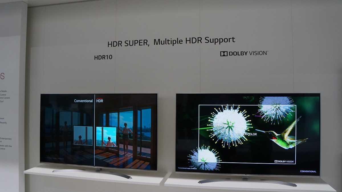 LG LCD-TV
