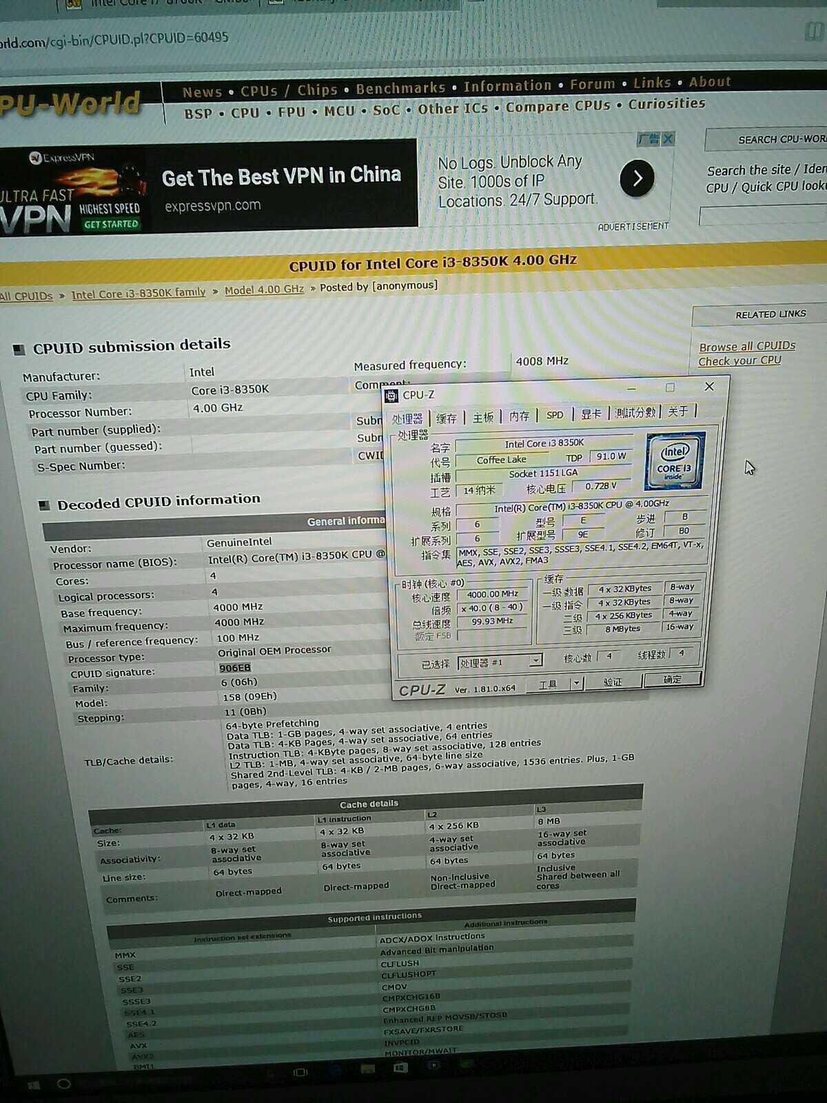 Nach einer Modifikation an der Intel Management Engine startet das Z170-Mainboard auch mit einem Coffee-Lake-Prozessor.