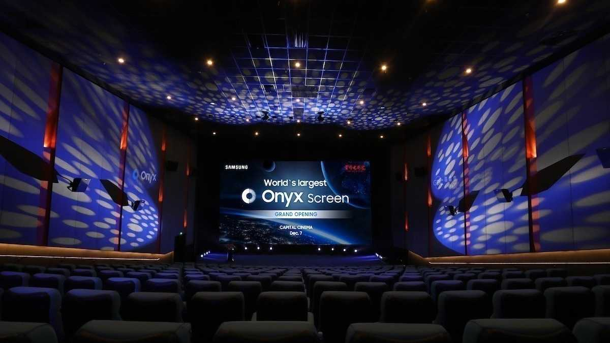 Weltgrößte Kino-Bildwand feiert in Peking Premiere