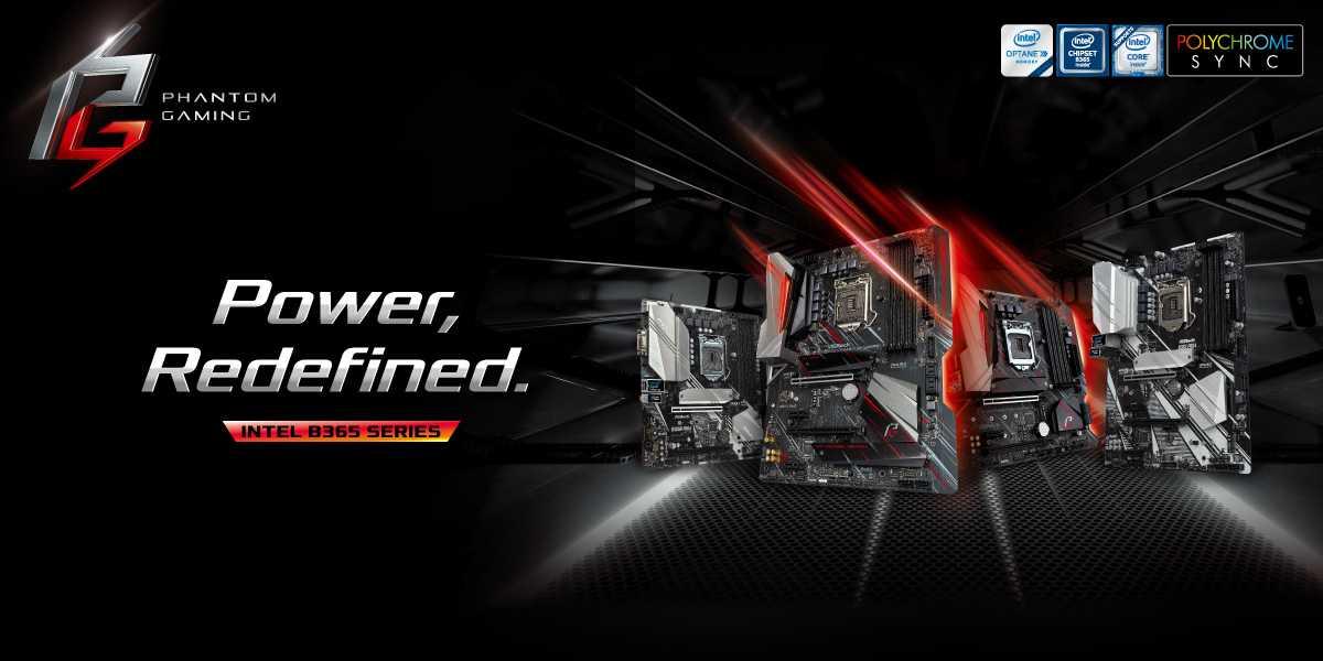 ASRock PRO und Phantom Gaming mit Intel B365