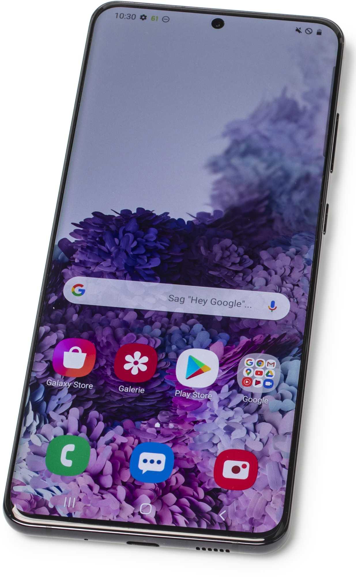 Bislang ist nur das Samsung Galaxy S20 für den virtuellen Personalausweis freigegeben.