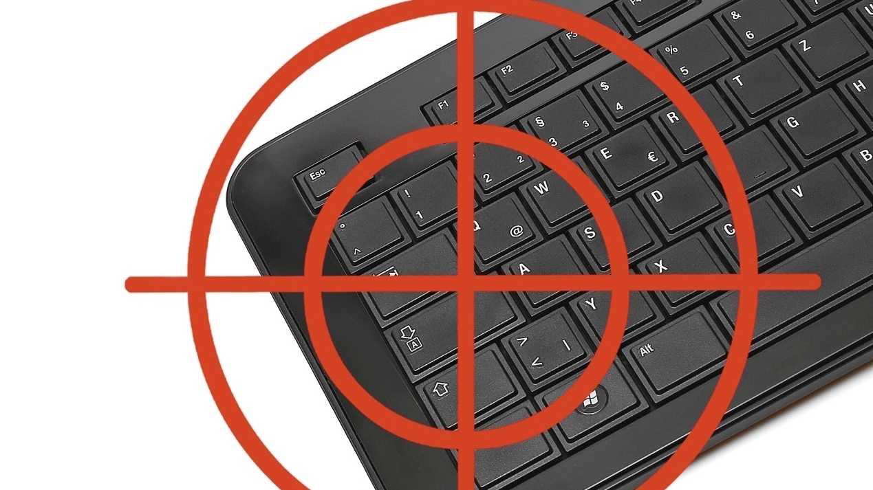 iX-Sonderheft IT-Sicherheit jetzt digital erhältlich