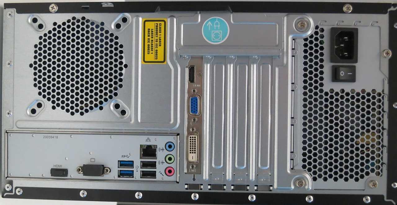 Aldi-PC Medion Akoya P5320 E hinten