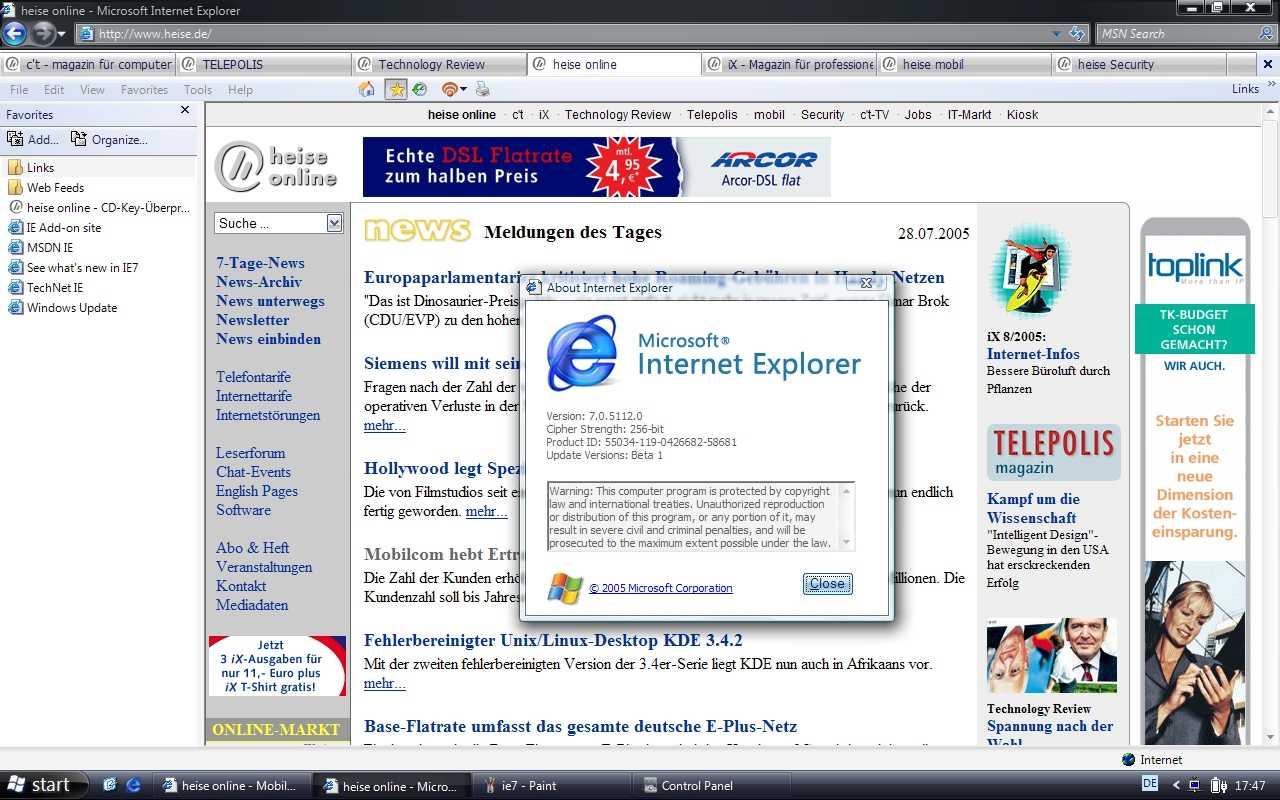 Internet Explorer 7 Beta 1