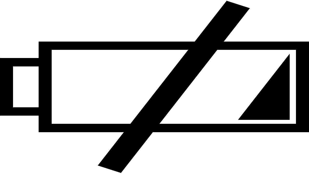 Symbol Leere Batterie