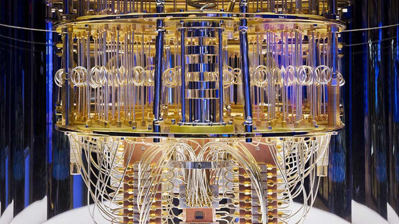Amazon: Quantencomputing aus der Cloud