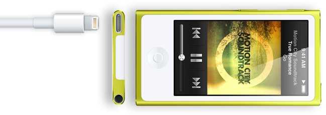 Der aktuelle iPod nano mit Lightning-Anschluss.