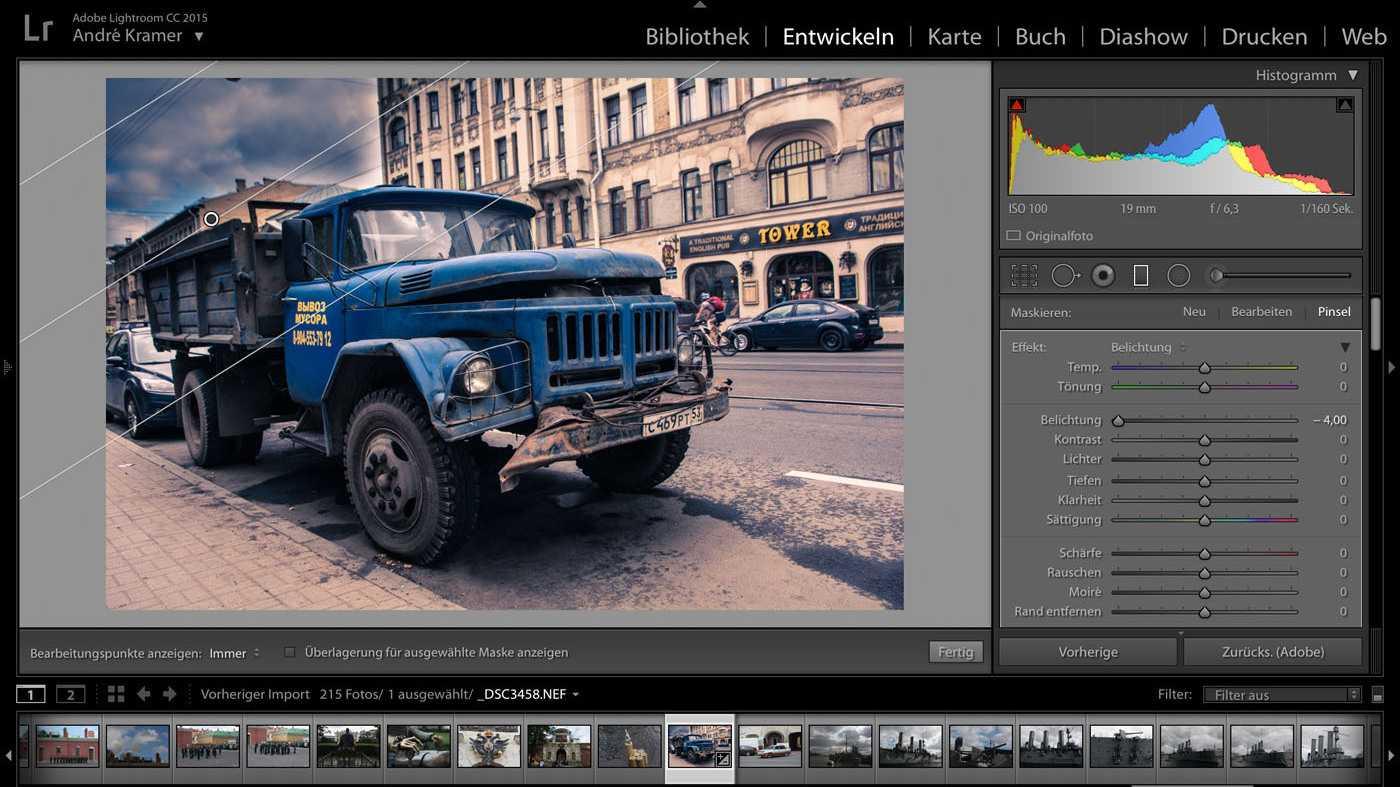 Lightroom CC bringt Gesichtserkennung, HDR und Panoramen