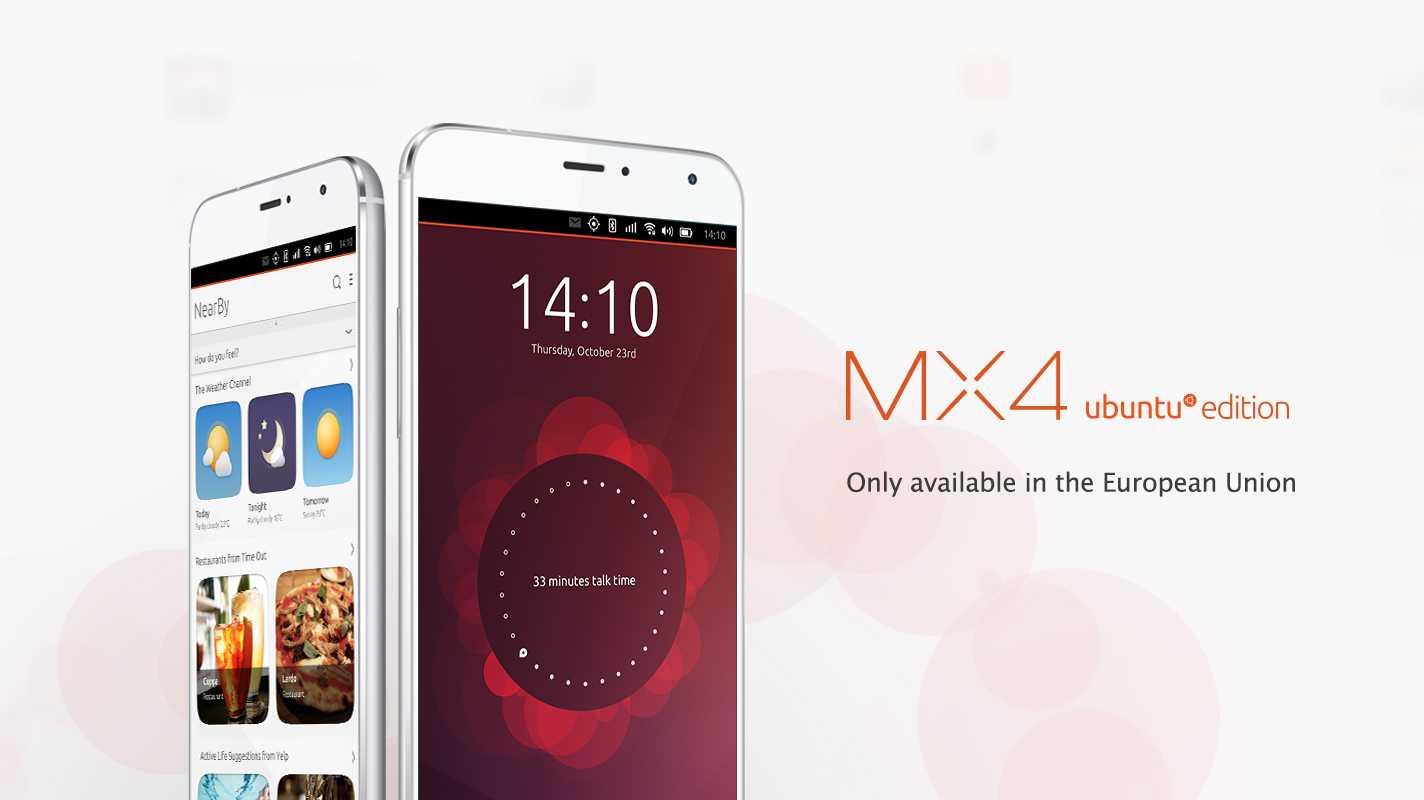 Ubuntu-Version des Smartphones Meizu MX4