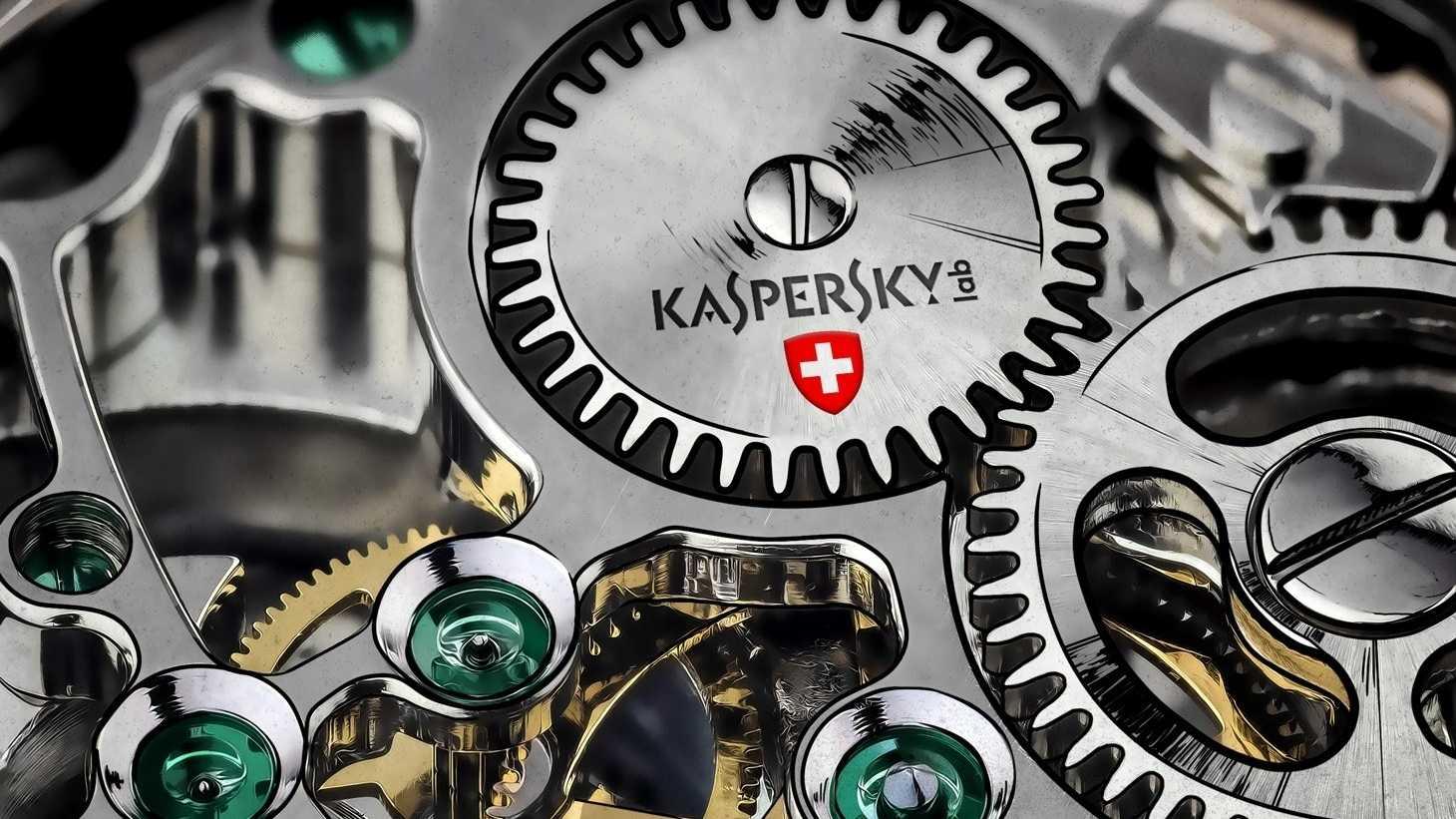 Nach Spionage-Vorwürfen: Kaspersky verlegt  Kundendaten in die Schweiz