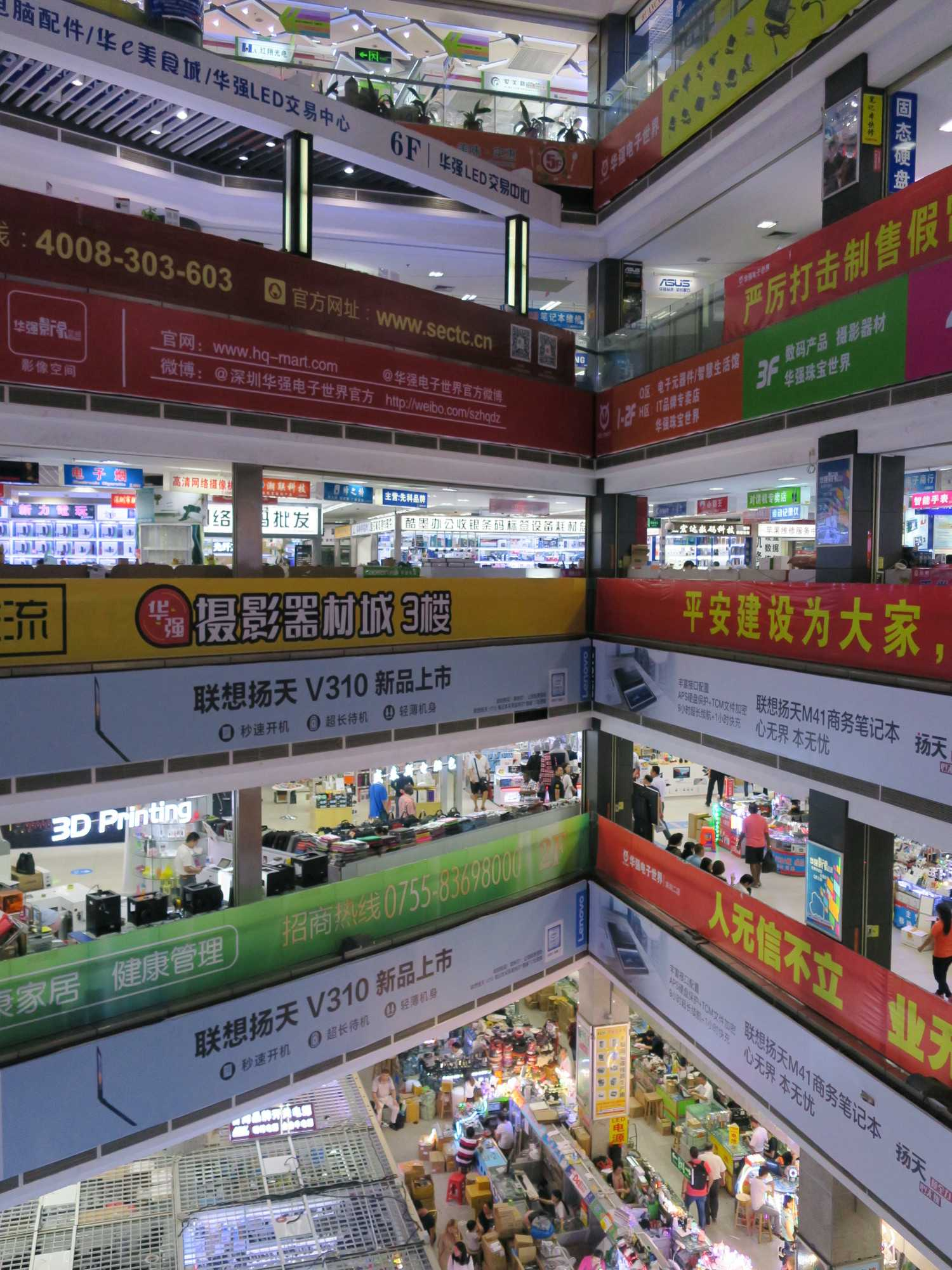 Innenansicht eines mehrstöckigen Elektronikkaufhaus in Shenzhen, China