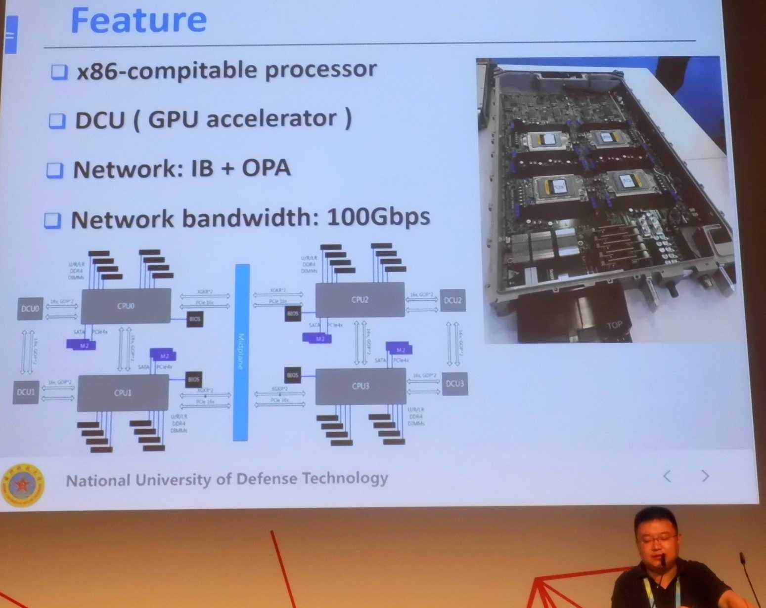 Laut Insidern arbeitet Dawning/Sugon beim Exascale-Projekt eng mit AMD zusammen, sowohl beim Prozessor alls auch bei der GPU.