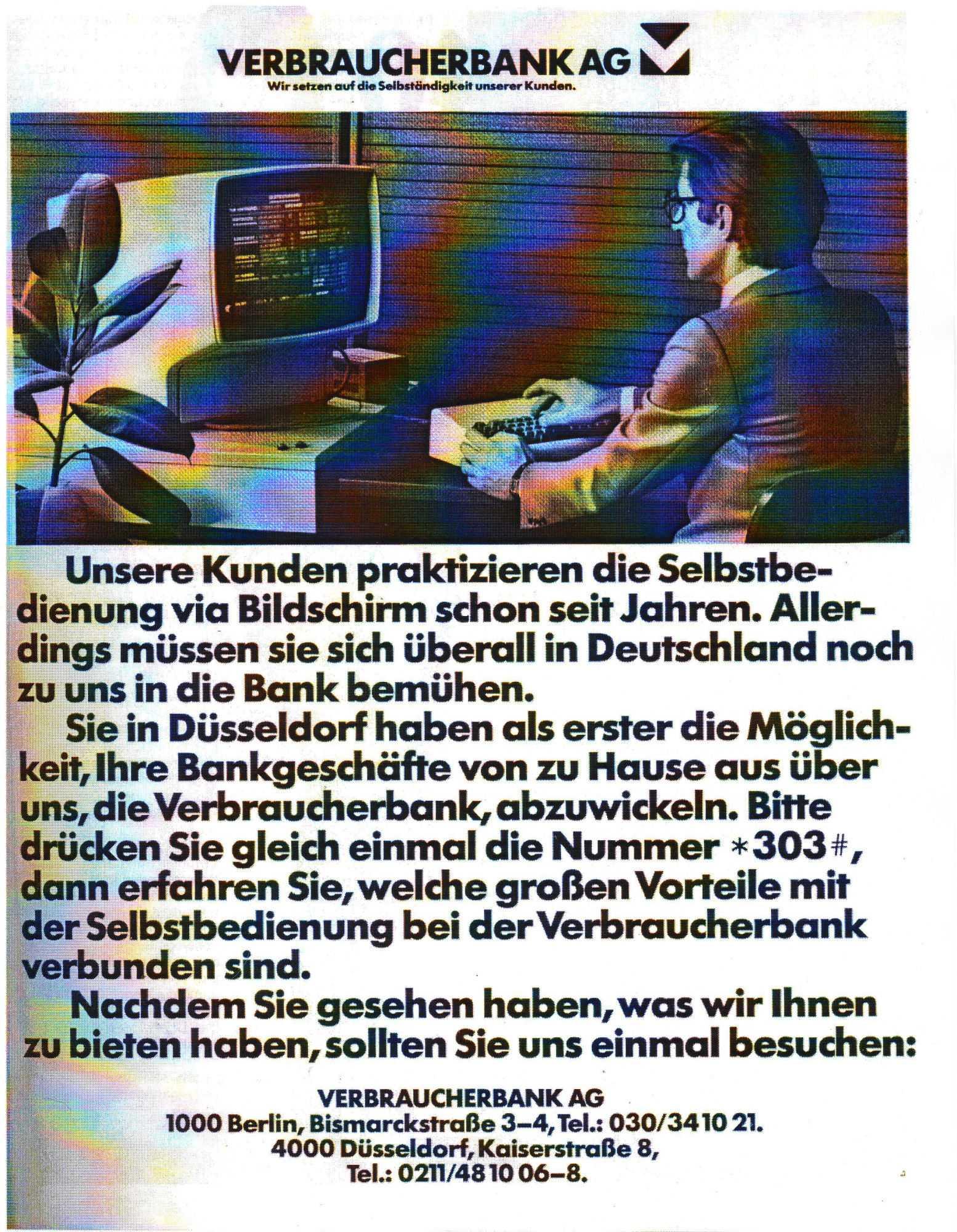 Werbung fürs Online-Banking im Jahr 1980...