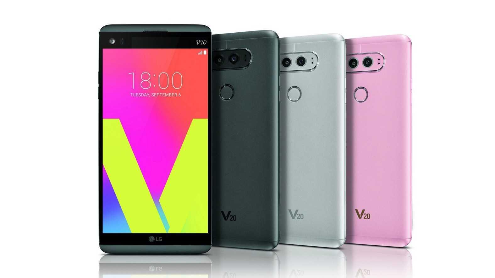 V20: LG zeigt neues Smartphone mit zwei Displays