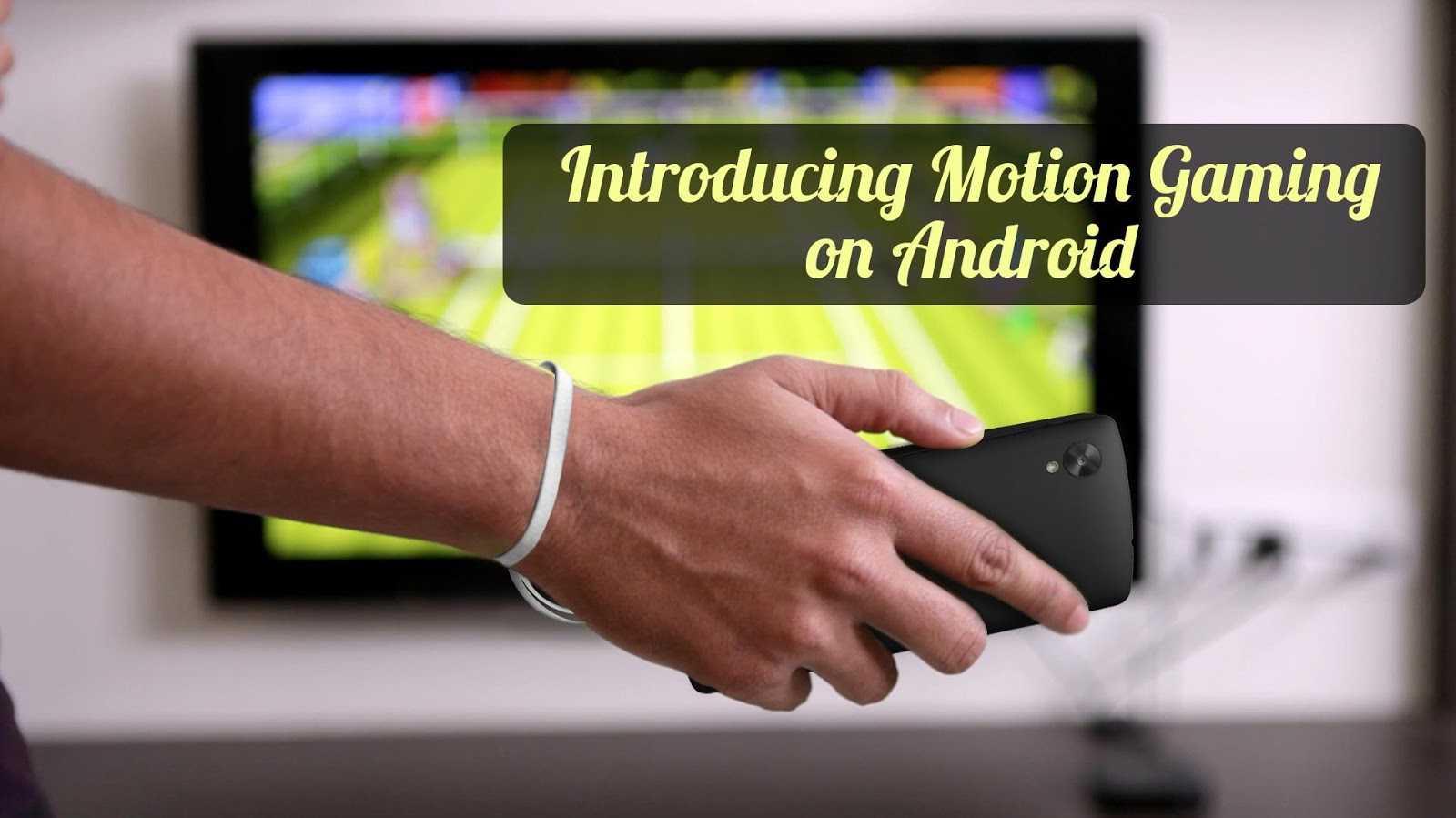 Motion Tennis Cast: Bewegungssteuerung per Chromecast und Android-Smartphone