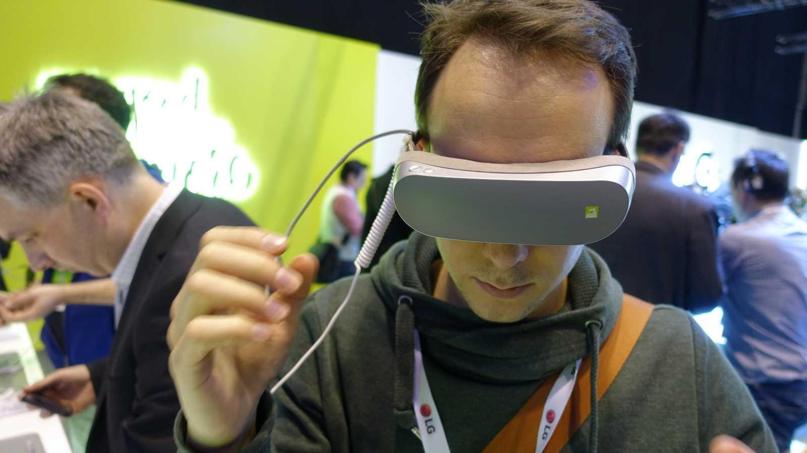 LG VR-Brille