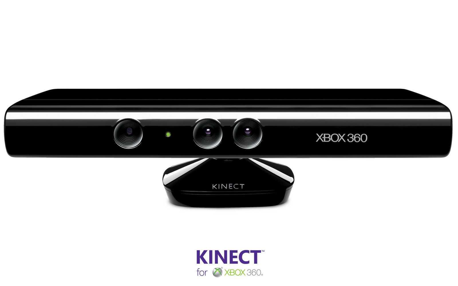 Erste Variante der Microsoft Kinect
