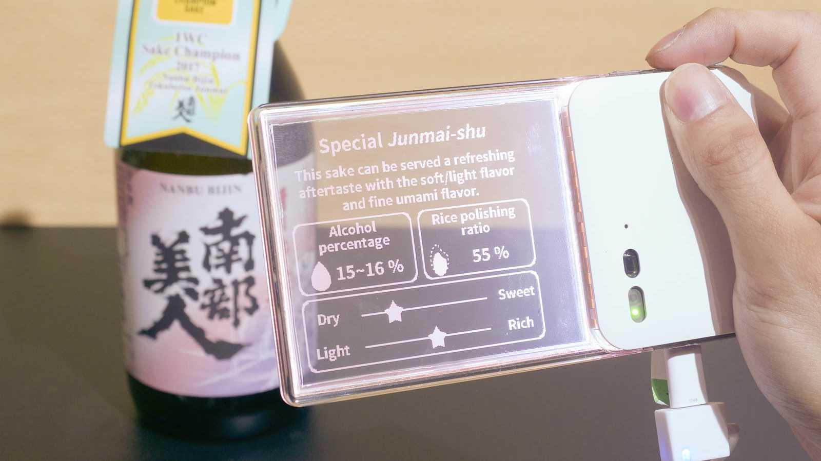 NTT zeigt Prototypen eines AR-Handhelds