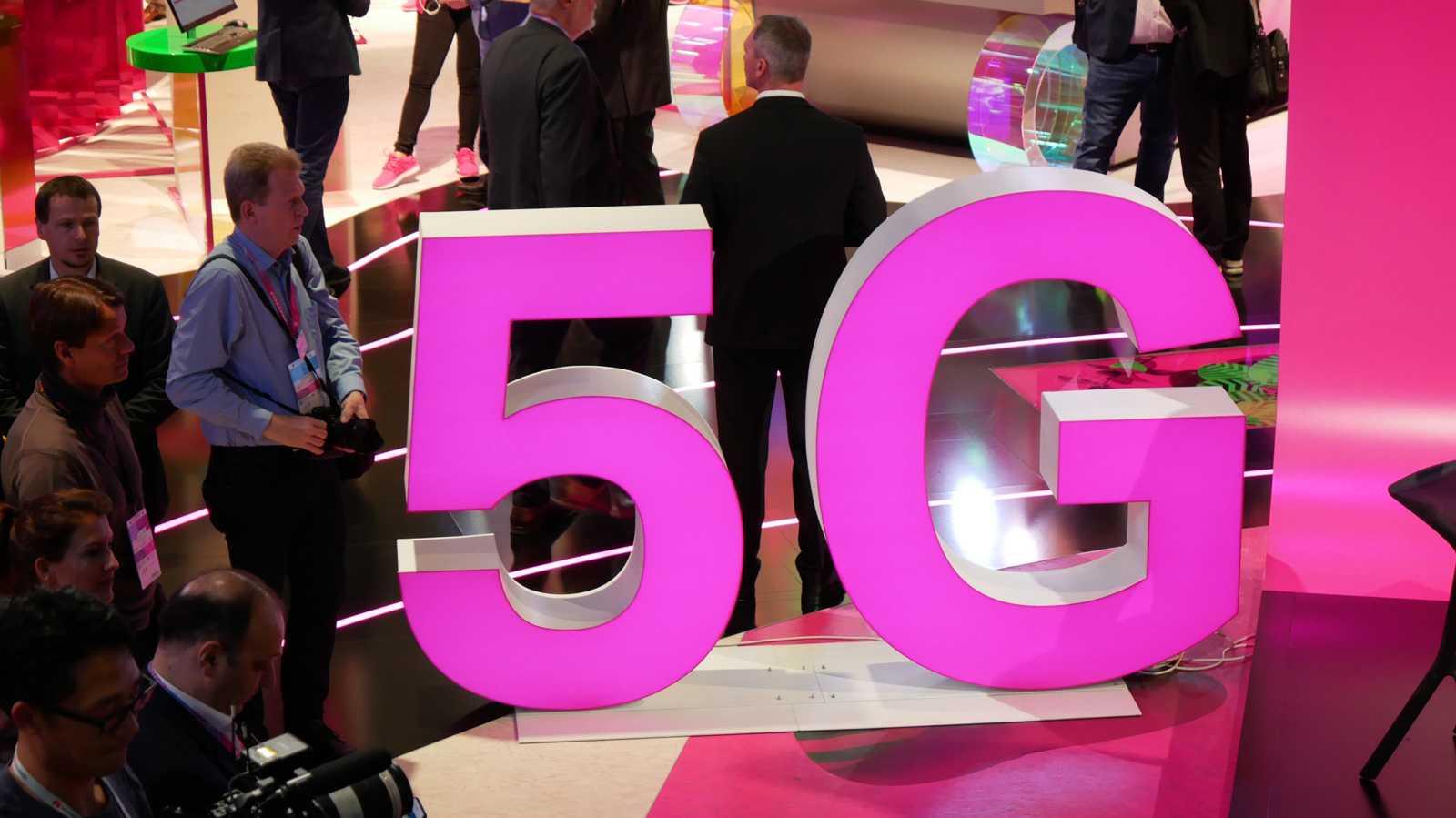 5G Symbolbild