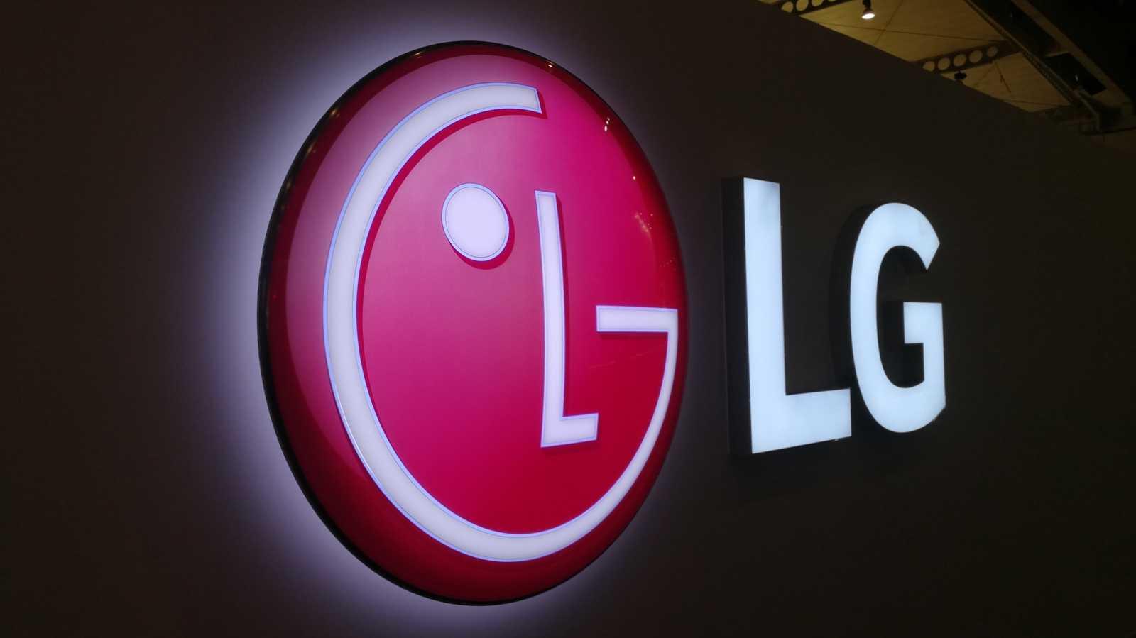 LG verharrt beim Smartphone-Geschäft in der Verlustzone