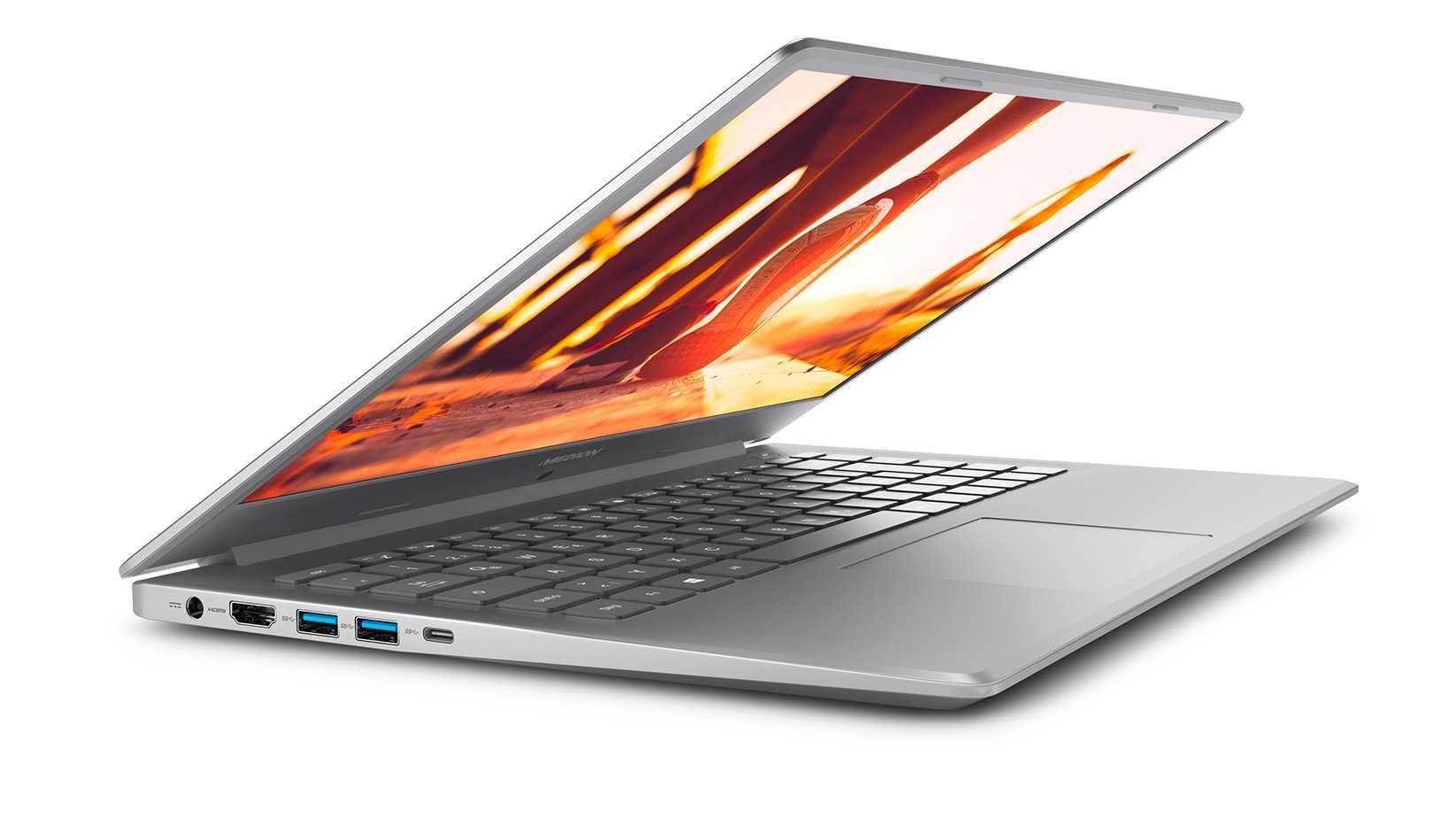 Medion Akoya P6645: Aldi bringt 15,6-Zoll-Notebook mit 512-GByte-SSD