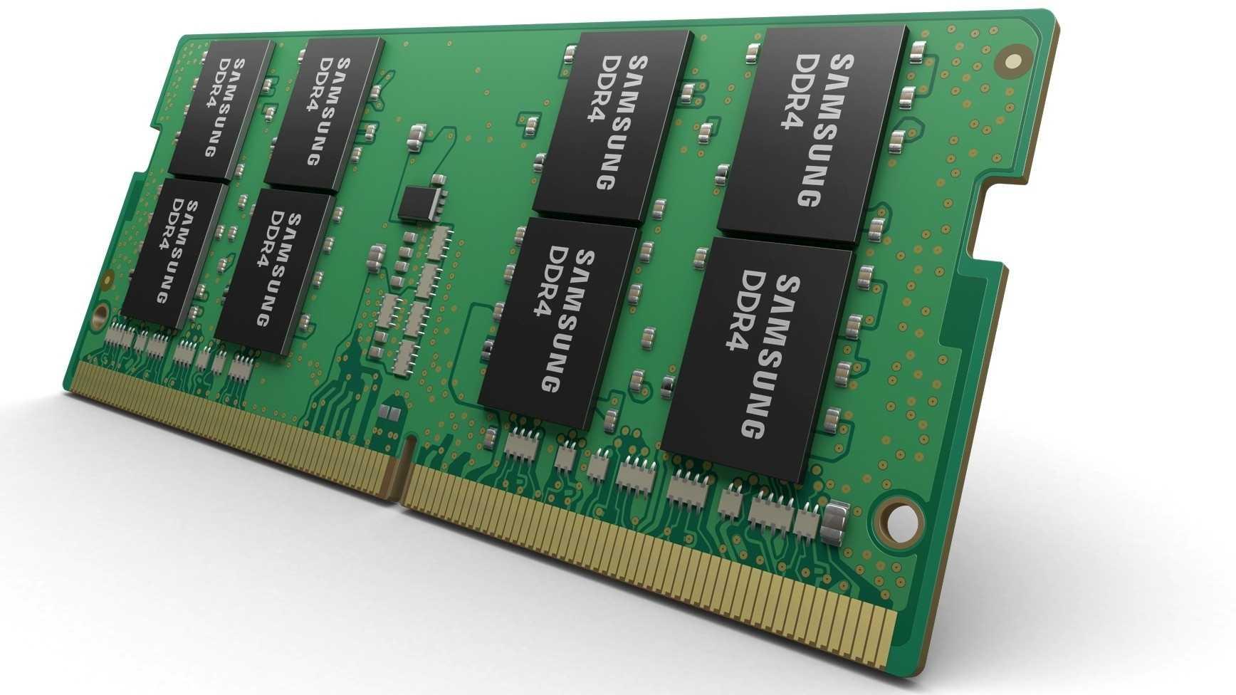 DDR4-SO-DIMM mit 32 Gigabyte von Samsung