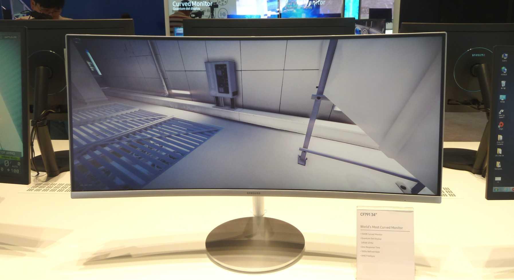 Der 34-zöllige CF791 beherrscht AMDs FreeSync-Technik.