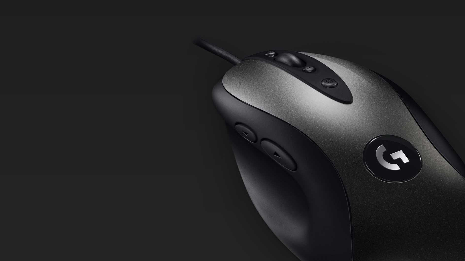 G MX518: Logitech bringt Maus-Klassiker zurück