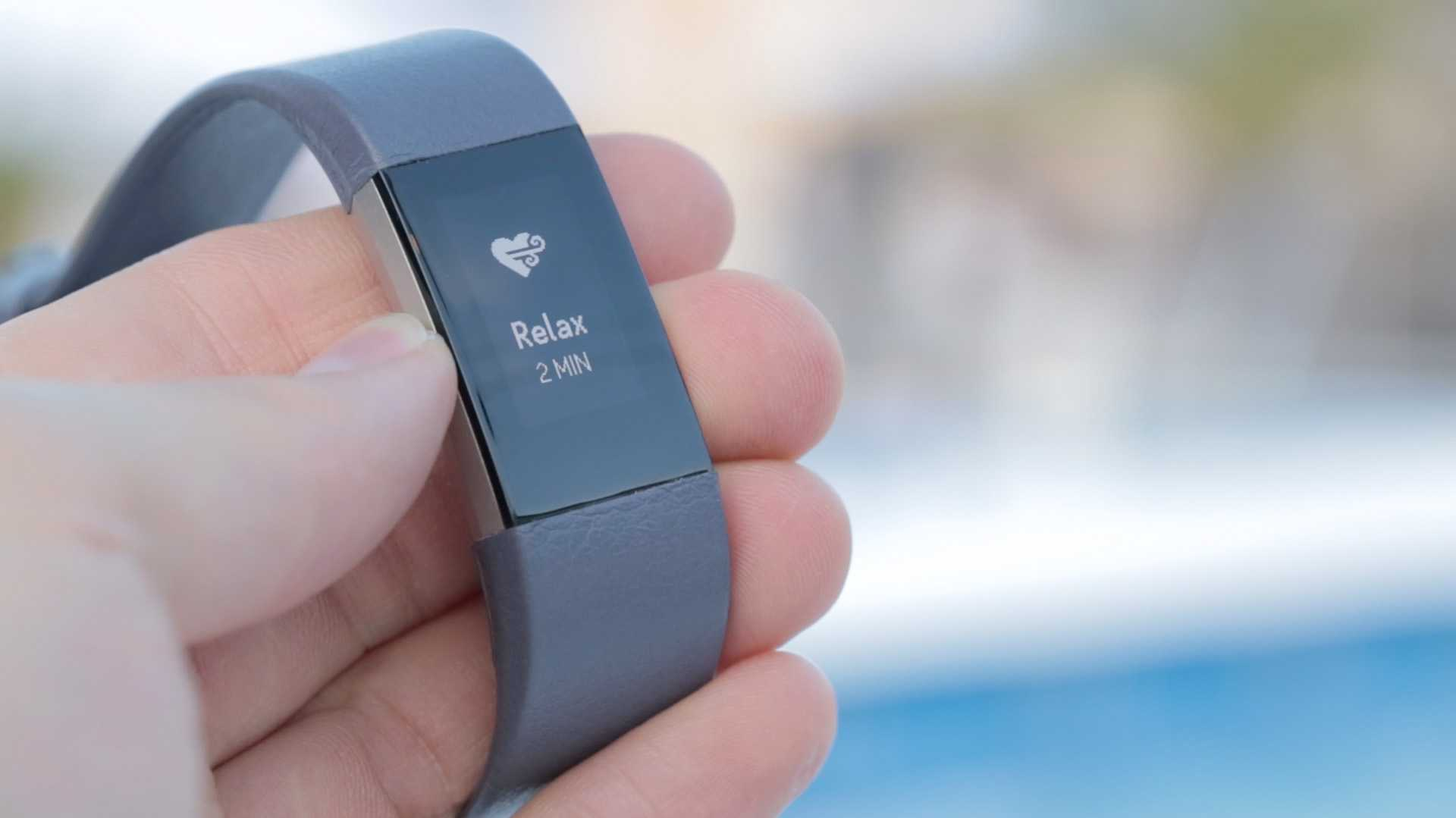 Ruhig bleiben: Fitbit Charge 2 und Flex 2 vorgestellt