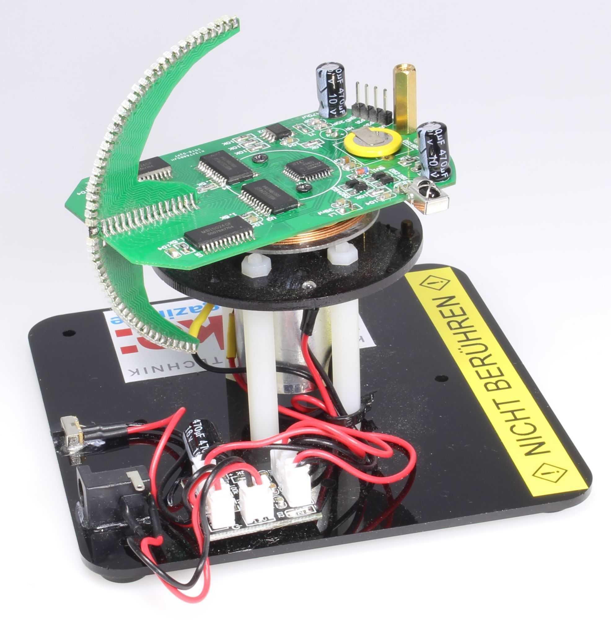 Mini-POV-Globe