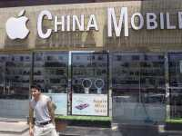 Apple und China Mobile