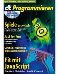 c't Programmieren 2014