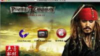 """iOS-Malware: """"WireLurker""""-Verdächtiger in China festgenommen"""