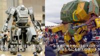 Kuratas vs. Mark II