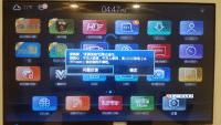 Drei Jahre alte Lücke bedroht Smartphones und Smart TVs