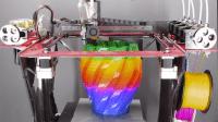 3D-Druck mit Mischfarben