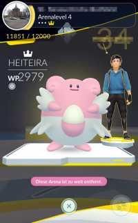 Das schwer zu besiegende Pokémon Heiteira hat sich zum Schrecken der Arenen entwickelt.