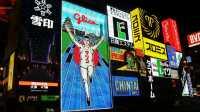 Digitale Werbung jagt die analoge – insgesamt wachsen die Erlöse
