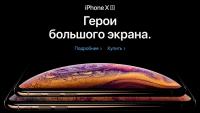 iPhone XS in Moskau: Professionelle Schlangesteher gehen leer aus