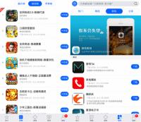 Vor drei Jahren schaffte es ein Piraten-App-Laden sogar in Apples App Store.