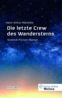 heise online: Welten / die c't Stories: Neue Science-Fiction-Reihen im Hinstorff-Verlag