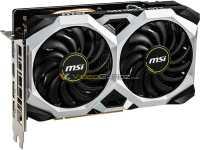 MSI-Herstellerkarte der GeForce GTX 1660