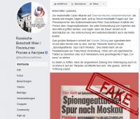 Angriff auf österreichisches Außenministerium: Kein Datenklau bekannt