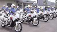 High Five: 35 Jahre Yamaha FZ 750